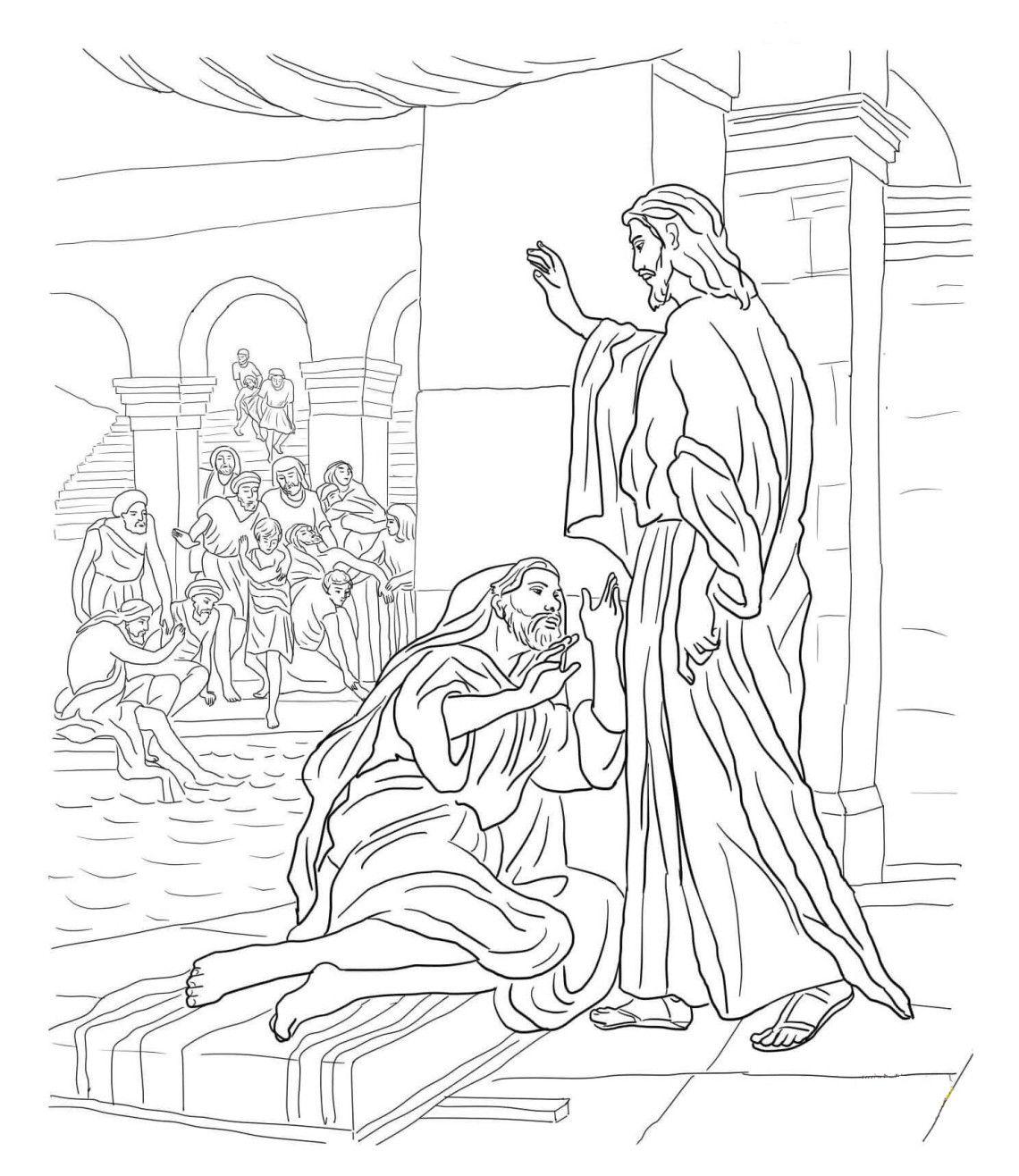 أنشطة مجمعة لأحد المخلع شفاء مريض بركة بيت حسدا Lent Art Humanoid Sketch