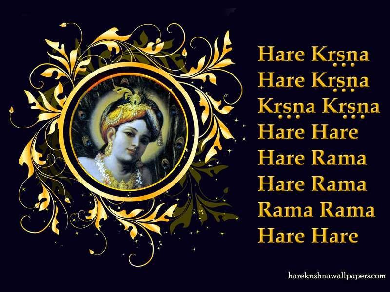Chant Hare Krishna Mahamantra Wallpaper   click here for more sizes http://harekrishnawallpapers.com/chant-hare-krishna-mahamantra-artist-wallpaper-024/