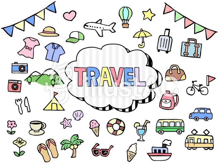 最も検索された 旅行 イラスト 手書き 旅行イラスト イラスト