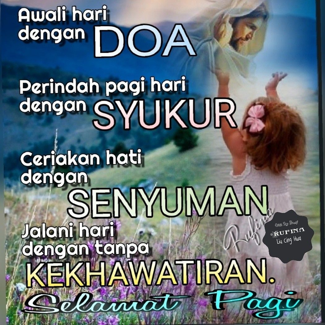 86 Best Selamat Pagi Images In 2020 Quotes, Morning Quotes