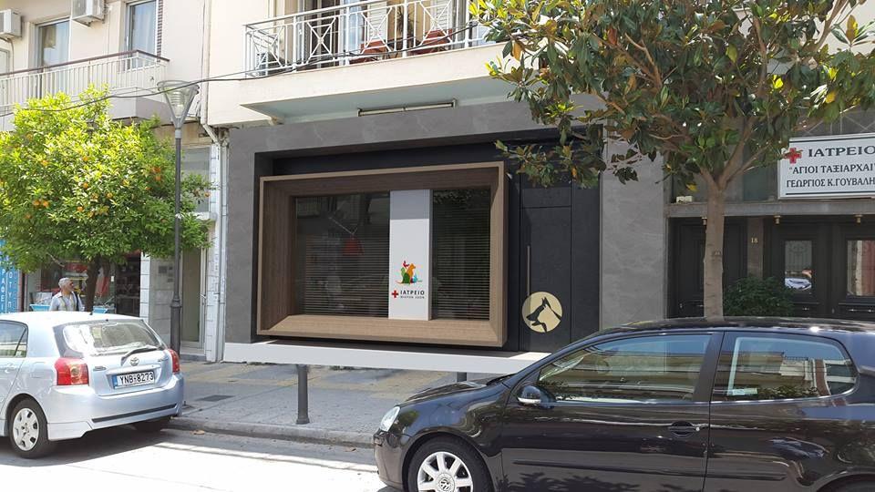 #attrax #construction #architecture #design #renovation #interiordesign @attraxgroup #veterinary #clinic #greece #athens