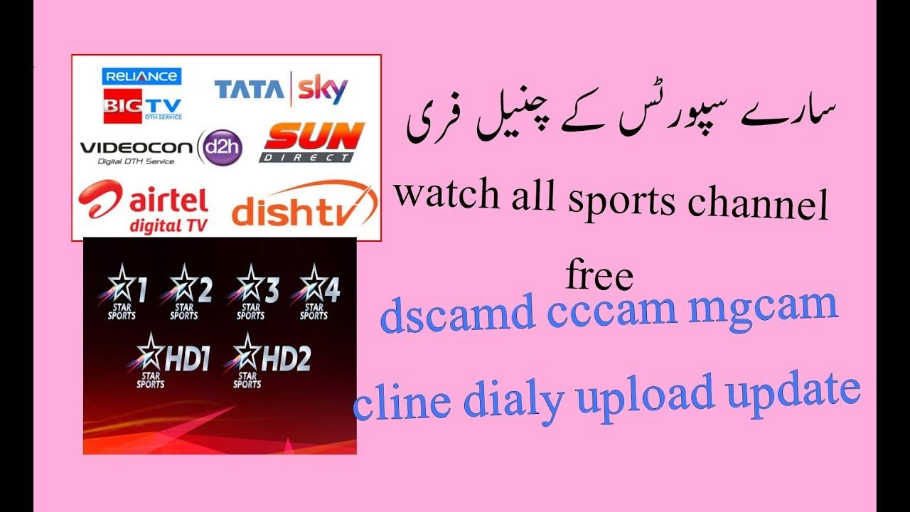 Dscam cccam cline free server for all satellite dunya