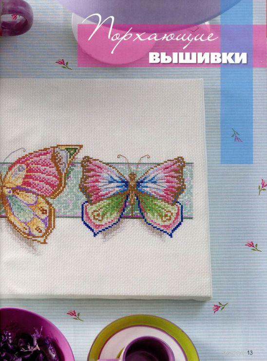 Gallery.ru / Фото #7 - *****susanna***** - celita