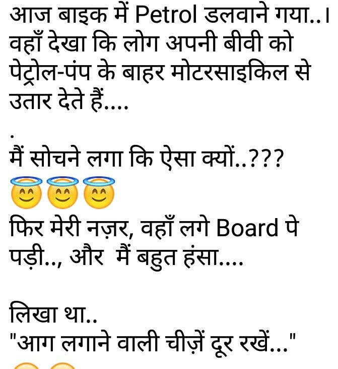 Hindi Funny Picture Quotes: Pin By Sudesh K Jain On Hindi Jokes (हिंदी जोक्स)