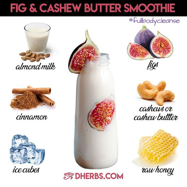 Here's the recipe: 3-4 fresh figs 1 cup raw almond milk 2 tbs raw cashew butter 1 tsp cinnamon 1-2 tsp raw honey 5-8 ice cubes Place the almond milk banana figs and almond butter in the blender. Blend until smooth. Enjoy immediately. #fullbodycleanse #smoothie #weightloss #vegan #loseweight #healthjourney #detox #cleanse #fat2fit #fattofit #figs #potassium #fitmom #fitnessaddict #igfitness #eatyourwayhealthy #foodasmedicine #figs #glutenfree #recipe #smoothierecipe #localhoney