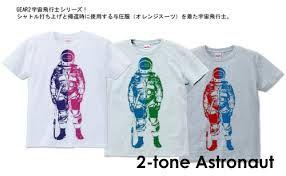 「tシャツ デザイン」の画像検索結果