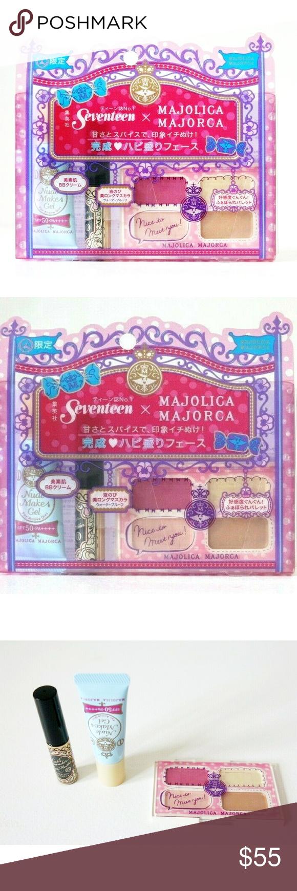 JAPAN SHISEIDO MAJOLICA MAJORCA Seventeen Magazine NWT