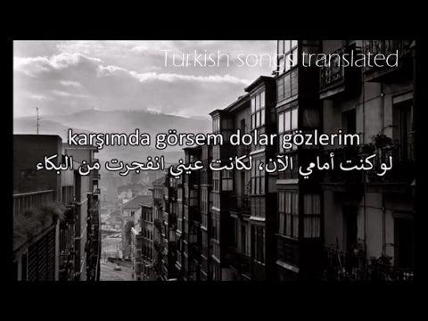 اغنية تركية جديدة روعة مترجمة Ilyas Yalcintas Bu Nasil Veda Arabic Translation Youtube Movie Posters Music Feelings