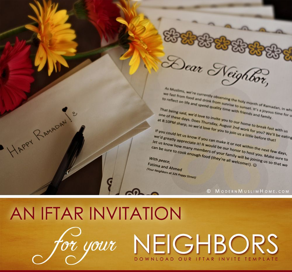 An Iftar Invitation For Your Neighbors Modern Muslim Home Free Invite Template