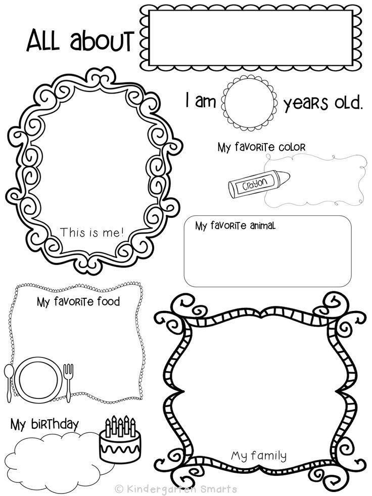 Canny image with all about me printable preschool