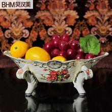 2015 de gama alta de marfil de lujo de porcelana compota decoración del  hogar europeo de moda creativa de cerámica fruta grande olla(China  (Mainland)) 893da0ca8ca4