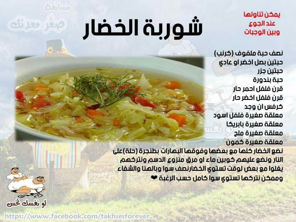 Pin By Muzna Abdo On Healthy Dishes Healthy Dishes Food Healthy