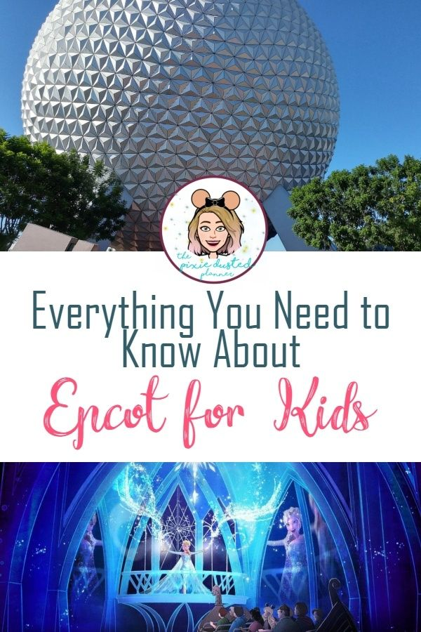 Is Epcot still fun for kids? Of COURSE, it is!! Find all your children's future favorites with our guide to Epcot for kids!   #Epcot #Kids
