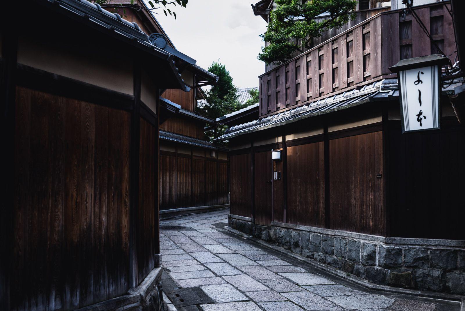 ishibe-koji street, kyoto. -