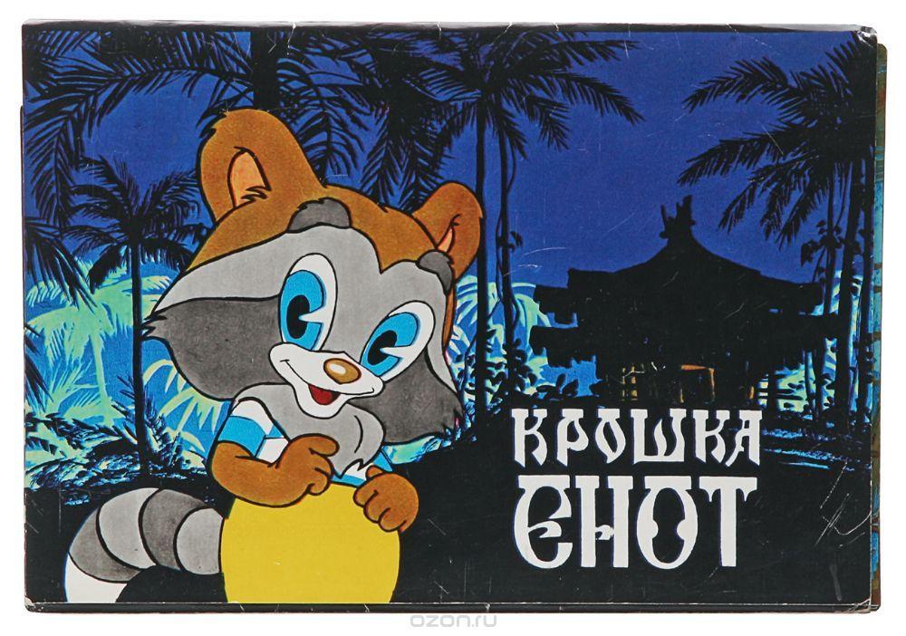 Картинка с мультфильма крошка енот