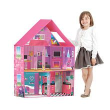 This is foldable for storage we saw this in store last for Dream house 3d