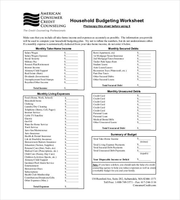 household budget tracker template Format , Budget Tracker Template ...