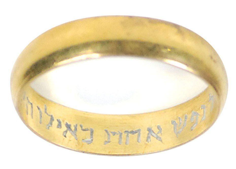 Oskar Schindler Ring