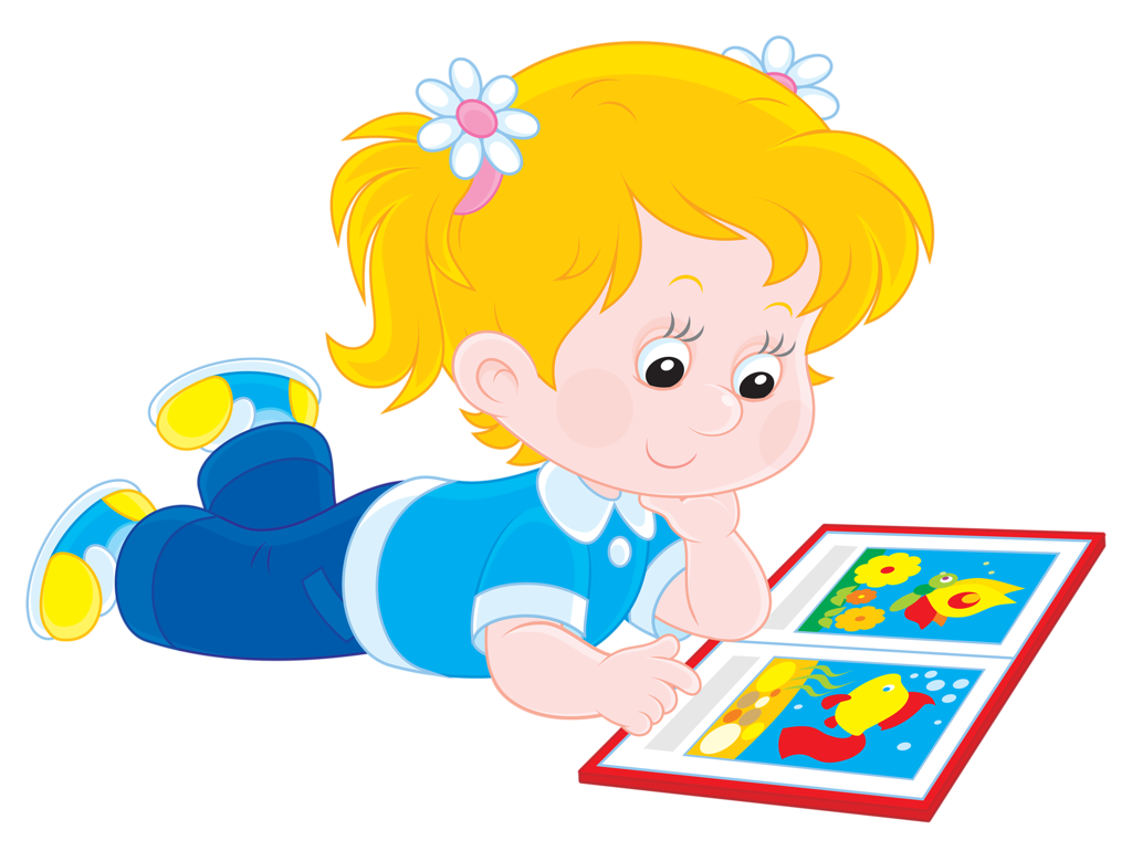 Дети рисунки для детей