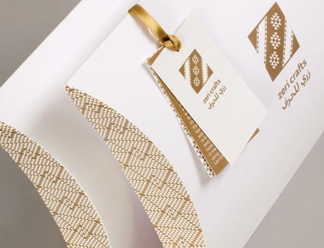 Packaging Ideas For Pillows: Packaging pillow box design for the Kuwaity brand Zeri Crafts    ,