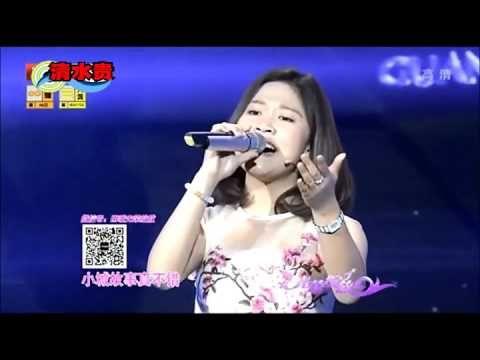 朗嘎拉姆 中國好聲音 第四季獨上西樓 (อิงค์ )วนัฏษญา วิเศษกุล รอบแรกเพลง 2 ซับไทย - YouTube