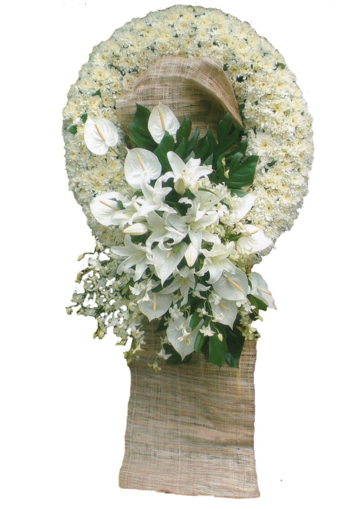 Funeral flower arrangement spiritual bliss sympathy funeral funeral flower arrangement spiritual bliss sympathy izmirmasajfo