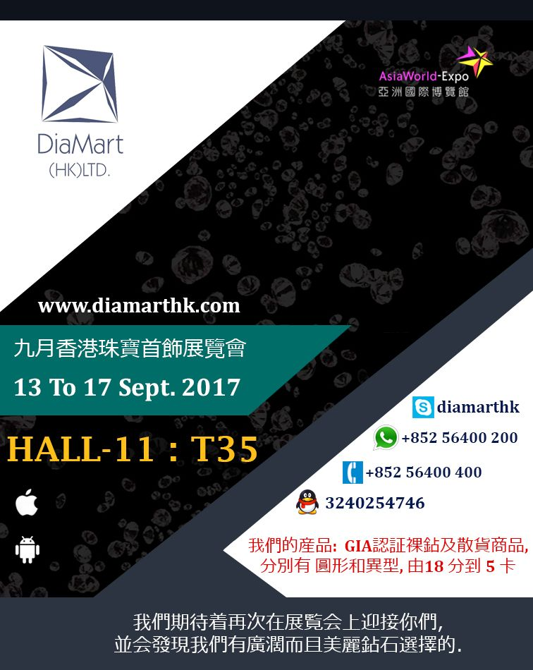Hk dating show