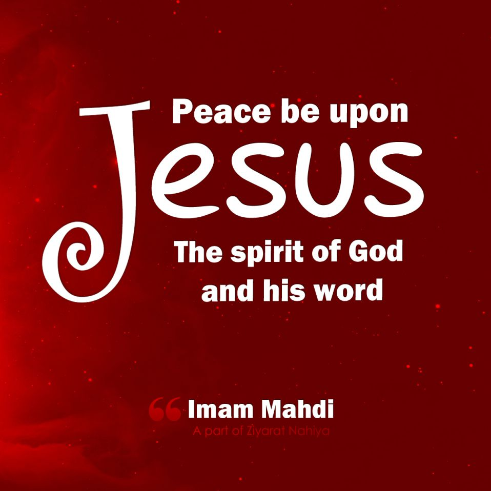 Islam Christmas.Prophet Jesus In A Quote By Imam Mahdi Ahlulbayt As