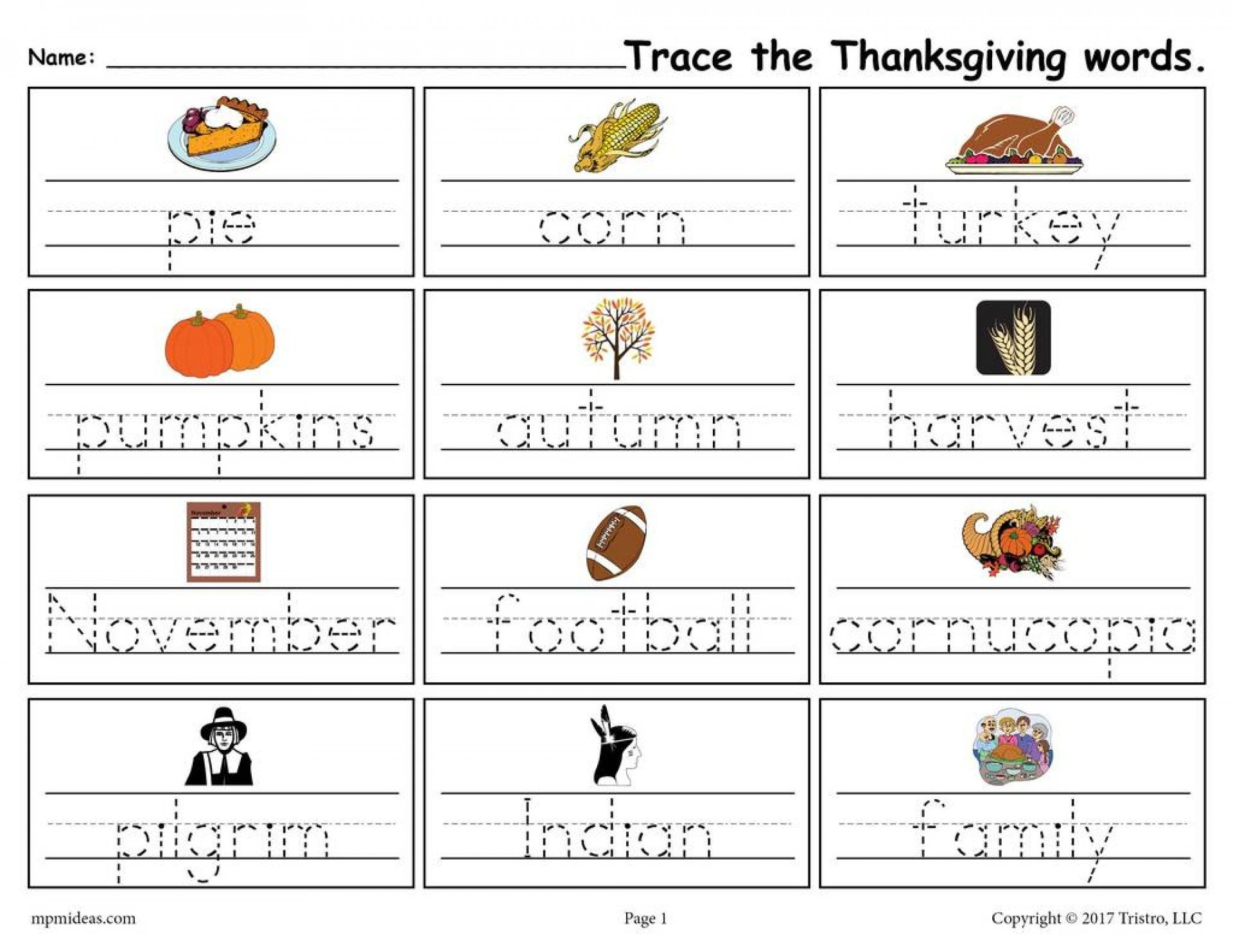 Name Tracing Worksheets
