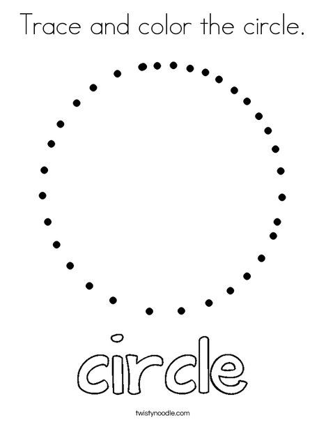 Trace and color the circle Coloring Page Twisty Noodle