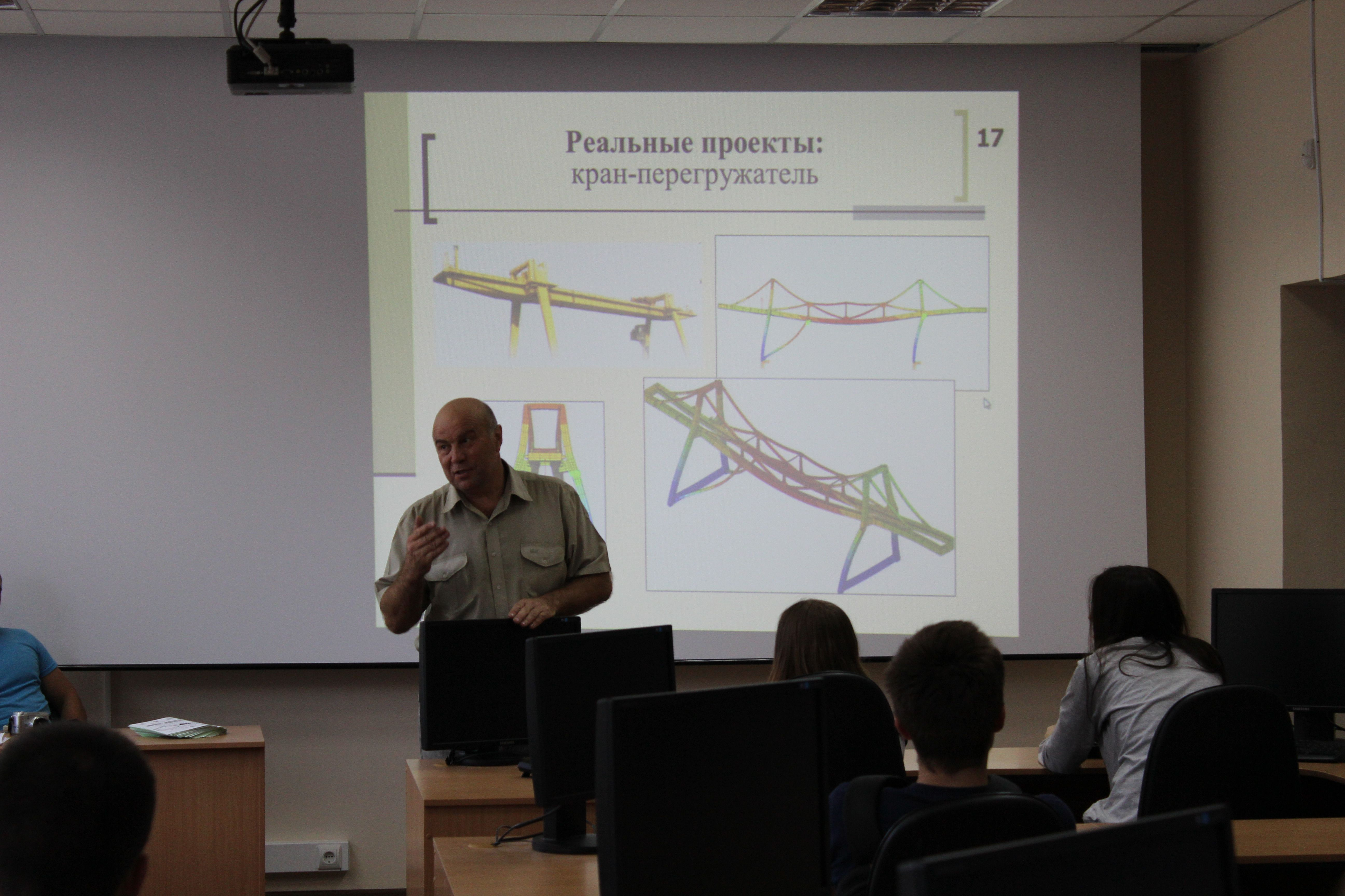 Кафедра теорій і систем автоматизованого проектування механізмів і машин