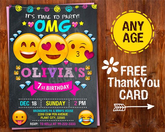 Emoji Invitation For Girl Birthday Party And Free Thank You Card PRINTABLE DIGITAL FILE This Listing Is 4x6 Inch Or 5x7