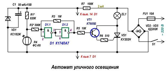меня запасе схема датчика пламени на фоторезисторе также