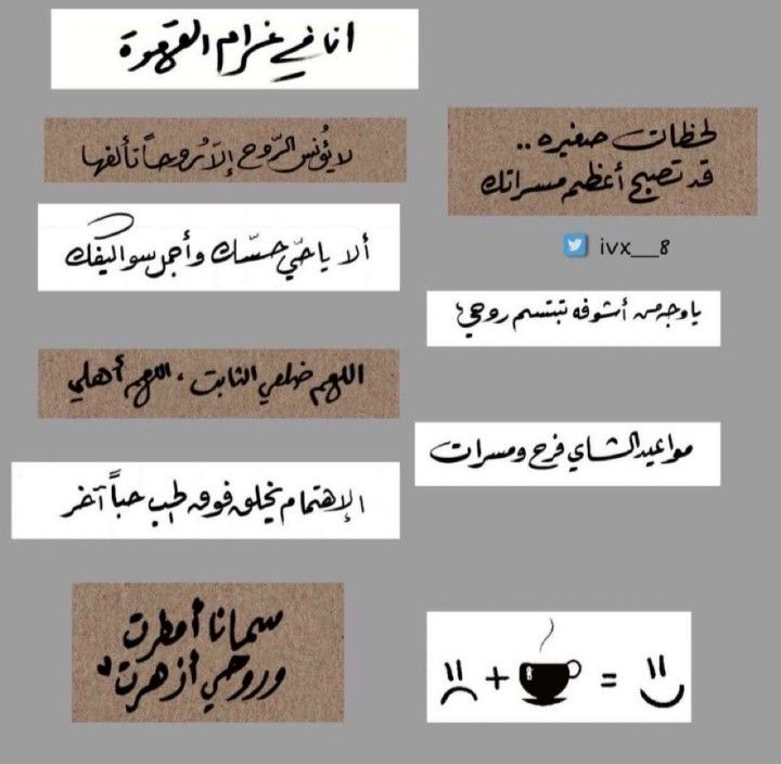 Pin By Nasser On ملصقات Calligraphy Quotes Love One Word Quotes Love Quotes Photos