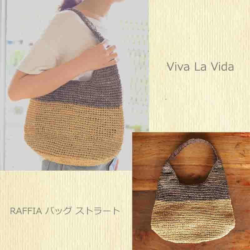 Raffia material of the bi-color bag.  So lightly soft, ideal for daily bag.  Because the inside is with a small pocket, is useful to keep put something small, such as to get lost tend to key in the bag.   Viva La Vida RAFFIA bag Withstraat  http://kanden4