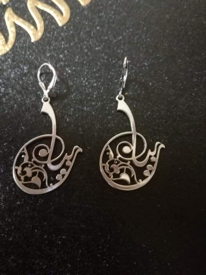 د سعيد النهري Drop Earrings Earrings Jewelry