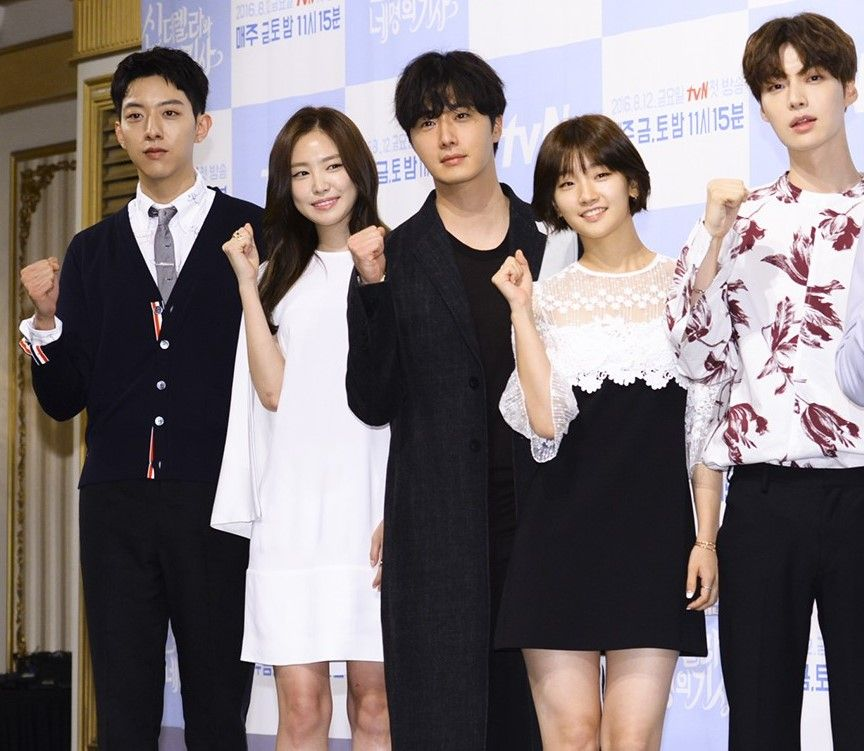 Ahn Jae Hyun Received Acting Tips From Wife Gu Hye Sun For His