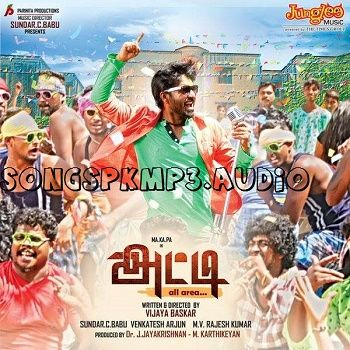 Atti Tamil Movie Trailer Download