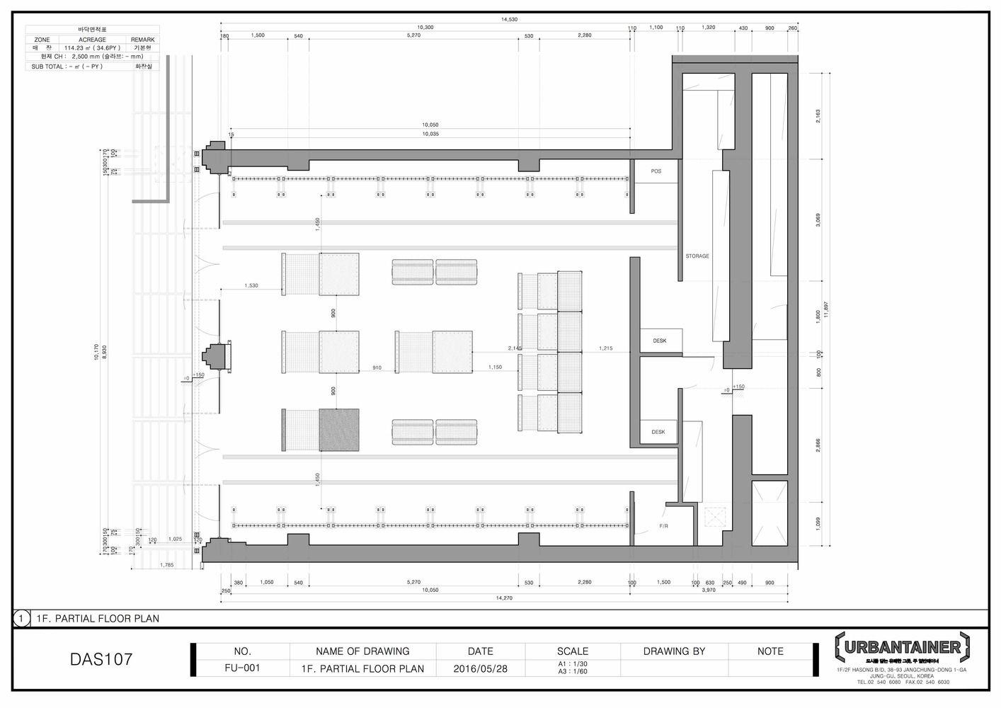 Adidas Concept Store Das 107 By Kasina Urbantainer Concept Store Store Design Interior Store Plan