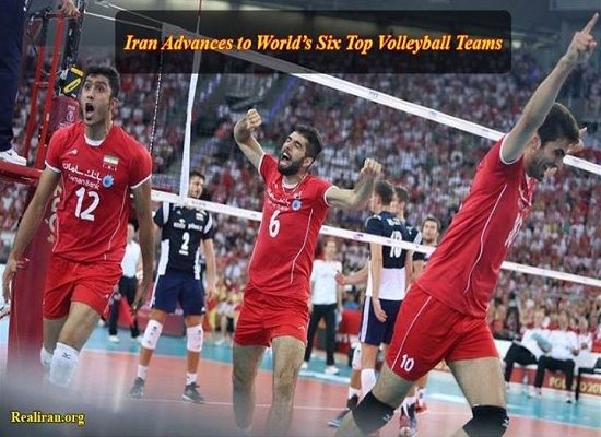 Iran Advances To World S Six Volleyball Top Teams Iran Men S National Volleyball Team Has Advanced To The T Volleyball Team Mens Volleyball Volleyball