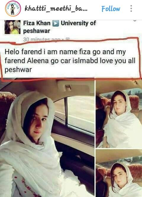 Urdu Jokes Some Funny Jokes Very Funny Jokes Funny Images Laughter