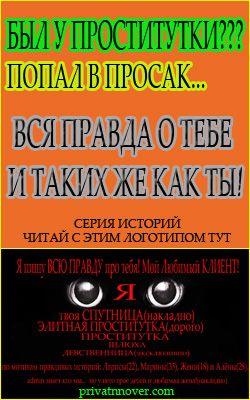 muzhika-prostit-nizhnego-novgoroda-video-telka-spit