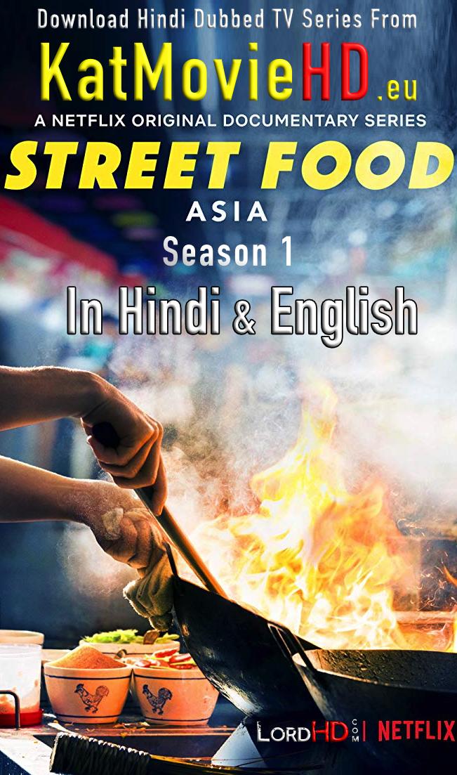 Street Food S01 Season 1 Complete [ Hindi Dubbed + English