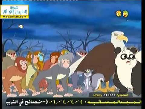 16 الكرتون الإسلامي القرد المغامر Character Fictional Characters Family Guy