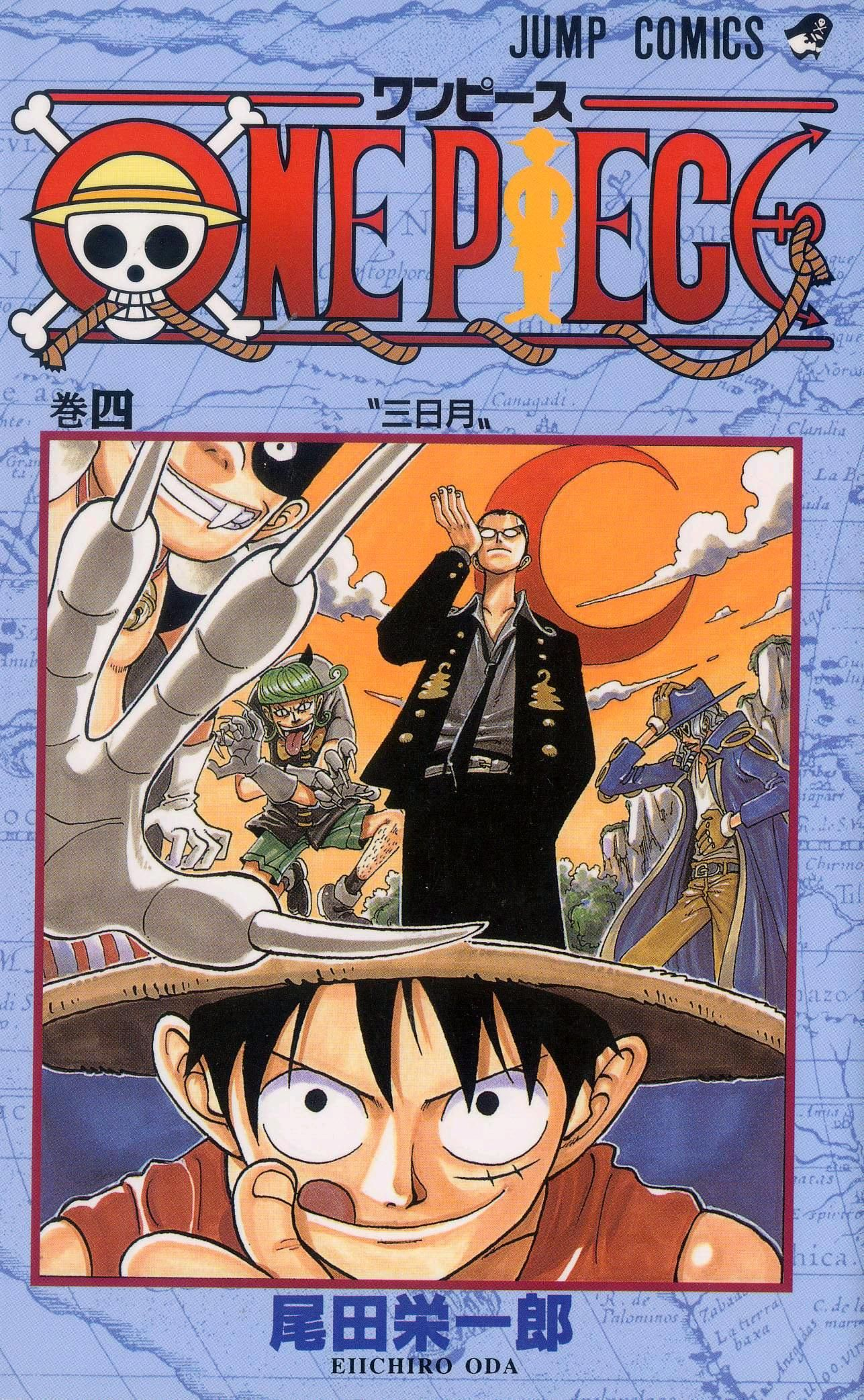 One Piece Cover Vol 4 One Piece Manga One Piece Comic Manga Covers