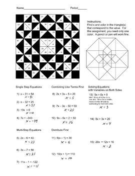 Solving Equations Color Worksheet Solving equations