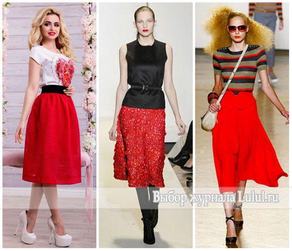 С чем носить красную юбку миди фото