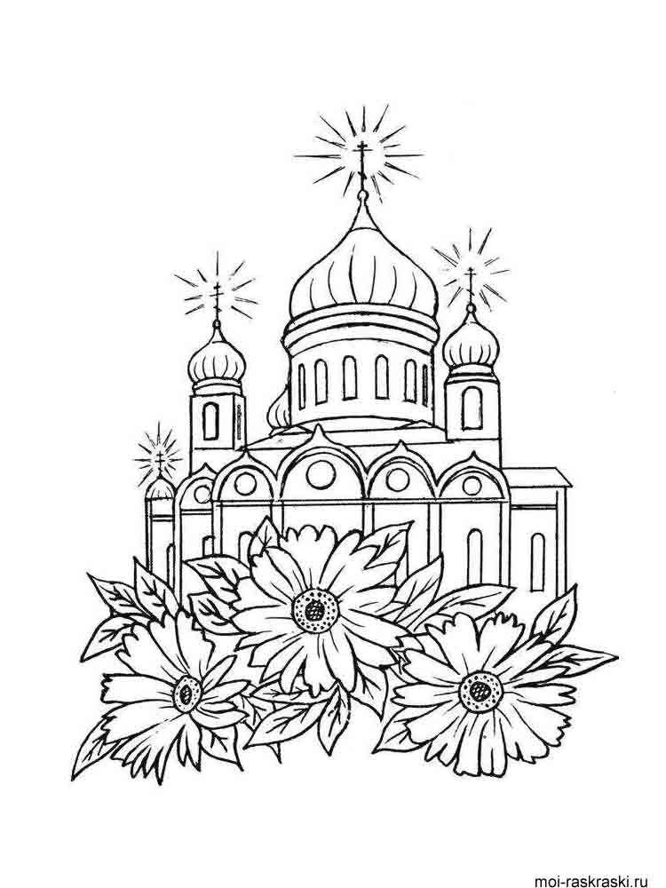 рисунок церкви для раскраски храм раскраски пасха и