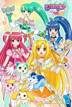 Balala Little Magic Fairy With Images Anime