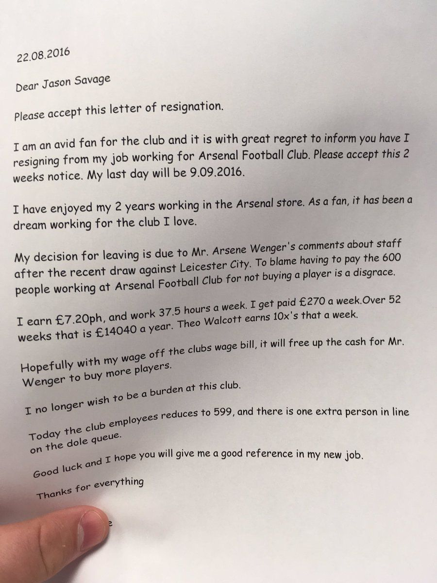Resignation Letter Employees Job Writing Arsenal Employee